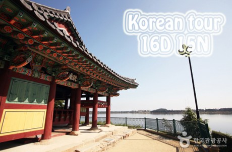 Nationwide Korean tour (16D15N) / USD 2,830