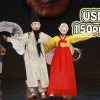 Andong Maskdance Festival