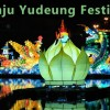 Jinju Yudeung Festival(No Shopping)