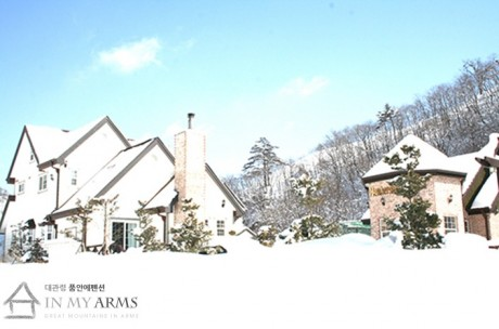 Great Mountain Pension : Ski at Alpensia Resort & Yongpyong Resort