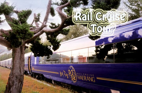 Best Rail Cruise Tour (2D1N) / USD 1,460