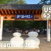 Nami Island+Petite France+N Seoul Tower Tour(Lunch)