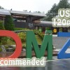 DMZ+Nami Island+Petite France(Lunch)