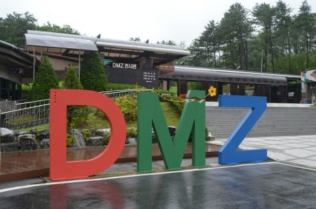 DMZ+Nami Island+Lunch / USD 75
