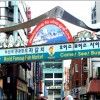 Busan Full Day Tour / USD 25 ~