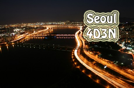 Seoul Package Tour (4D3N) / USD 470