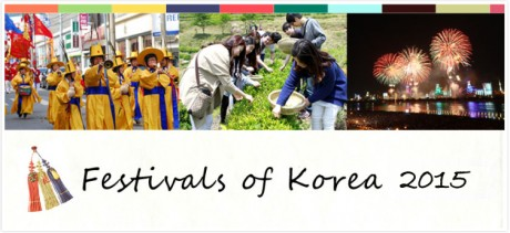 2015 Culture Tourism Festivals of Korea
