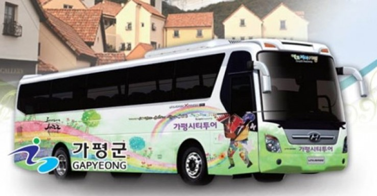 #Info_Gapyeong City Tour Bus