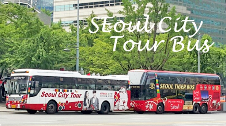 #Info_Seoul City Tour Bus