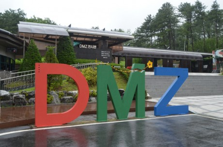 DMZ+Nami Island+Lunch / USD 95 – Pyeongtaek