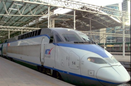 KTX Ticket Reservation