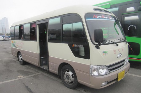 Private Mini Bus Tour (20-Seater) / USD 270 ~