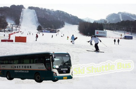 Ski Resort Shuttle Bus