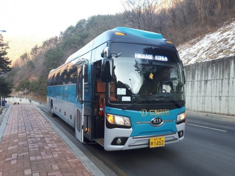 Private Bus Tour (45-Seater) / USD 430 ~