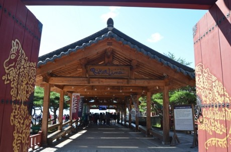 Nami Island+The Garden of Morning Calm (Pick up) / USD 37