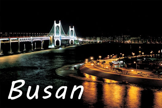 package_busan_19