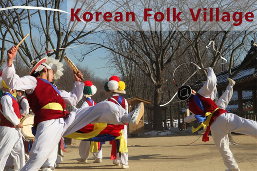 package_folkvillage_04