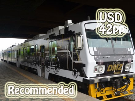 dmz_train_01_USD42