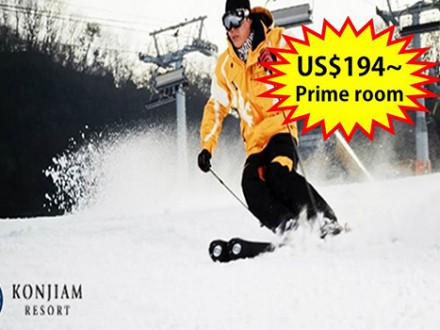 thumb_ski_konjiam_bargain