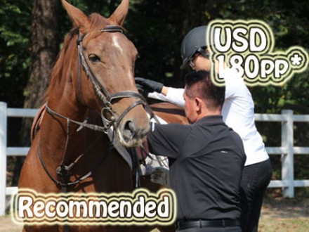 package_horseriding_04_main