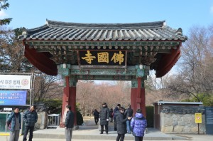 Bulguksa Temple (2)