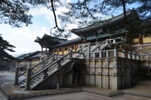 Bulguksa Temple (7)