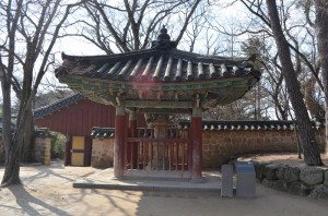 Bulguksa Temple (8)