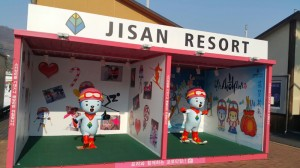 Jisan resort Day tour main3