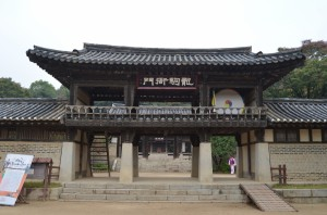 Korean Folk Village (1)