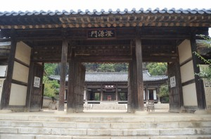 Korean Folk Village (5)