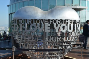 Nseoul Tower (6)