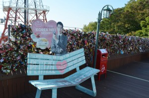 Nseoul Tower (7)
