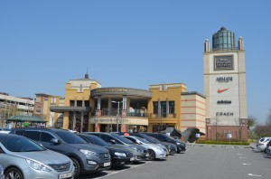 Paju Outlet (1)