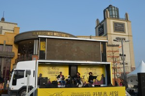 Paju Outlet (12)