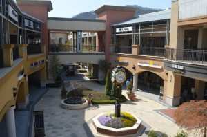 Paju Outlet (5)