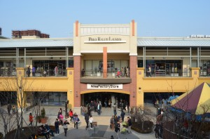Paju Outlet (7)